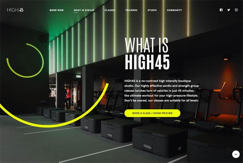 平度网页设计公司中2017年5个网页设计风格趋势a