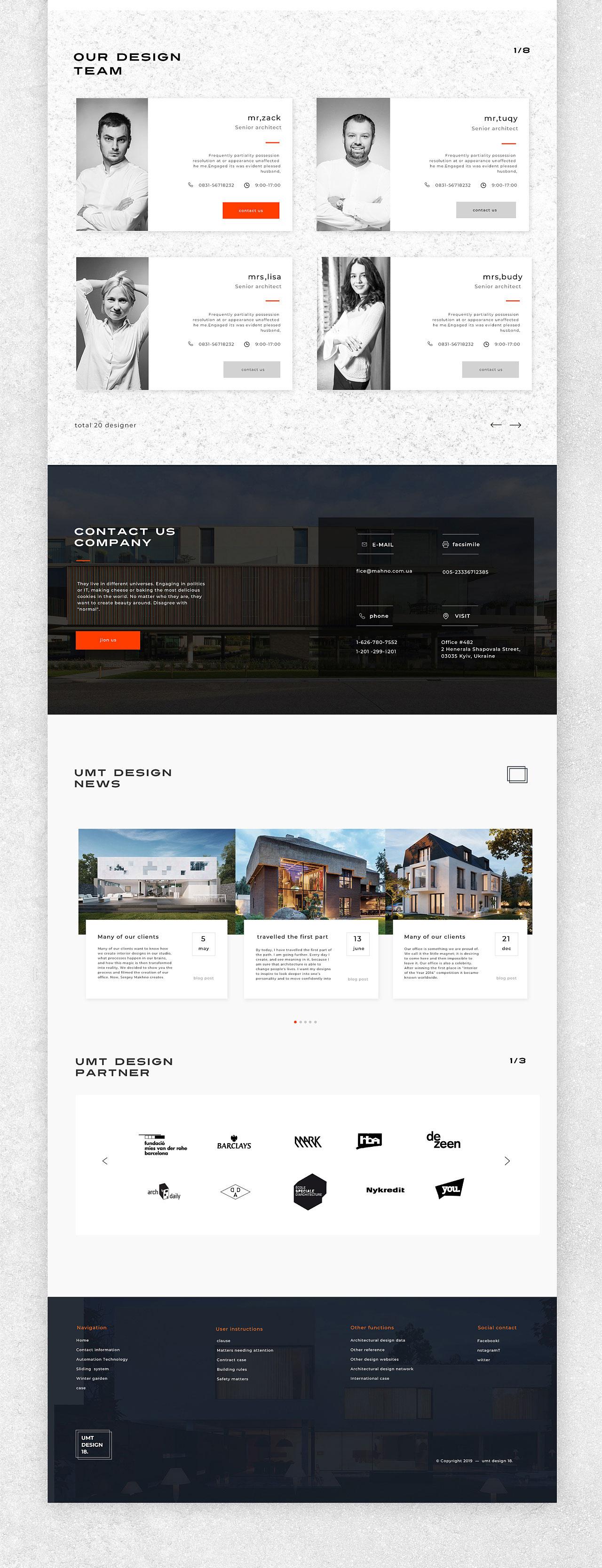 平度网站建设
